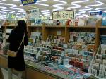 岡山ブックフェア 全景 紀伊国屋書店クレド岡山店
