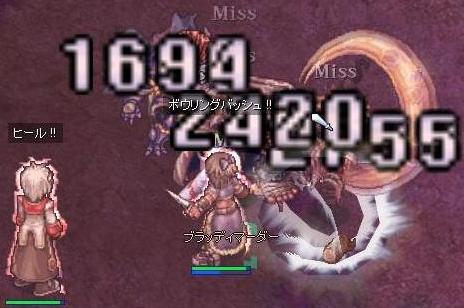 20070124164132.jpg