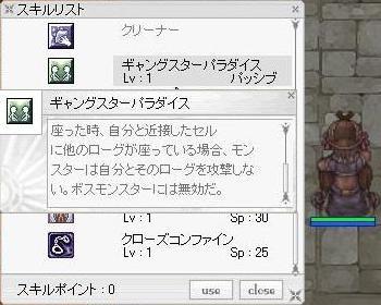 20070124164140.jpg