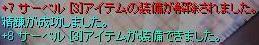 20070126135222.jpg