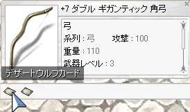 20070203020700.jpg