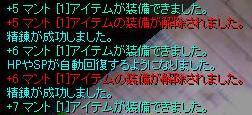 +7マンツ