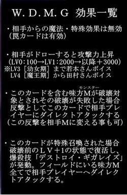 20071007042634.jpg