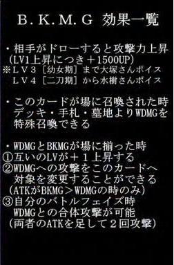 20071007042702.jpg