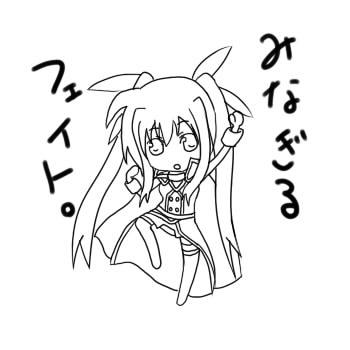 みなぎるふぇいと03