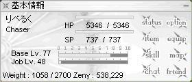 Base77Job48.jpg