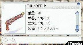 l_ki_ro35.jpg