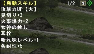 g0002.jpg