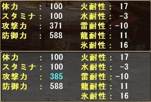 j0003.jpg