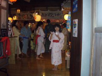大江戸温泉2009