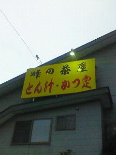 20080823181422
