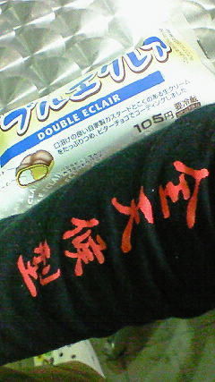 20081024214946