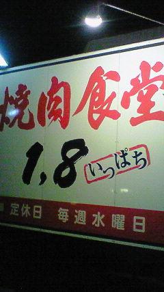 20081108194030
