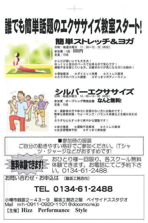 20090925121636170_0002_convert_20090925133229.jpg
