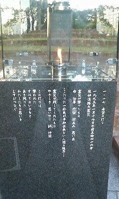 20081114001907.jpg