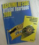 06yearbook.jpg