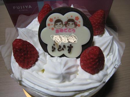 苺のケーキ♪