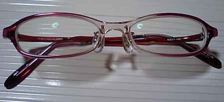 おにゅ~のメガネ