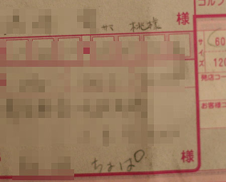 IMG_2008021402.jpg