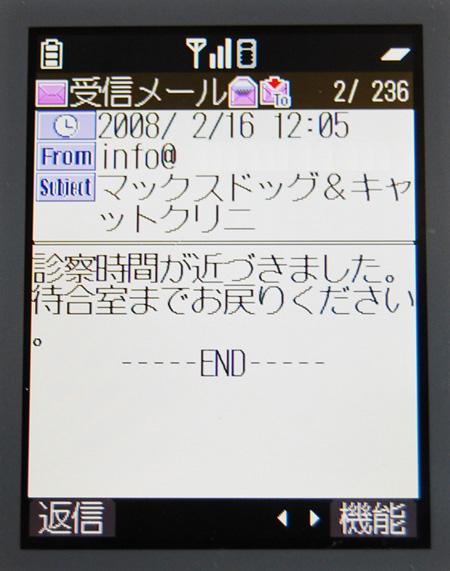 080217.jpg
