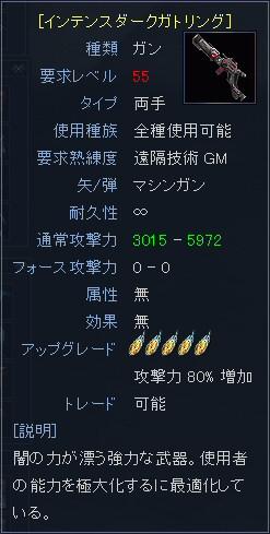 55Bgun.jpg