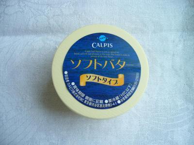 カルピスソフトバター