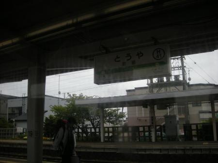 画像 621