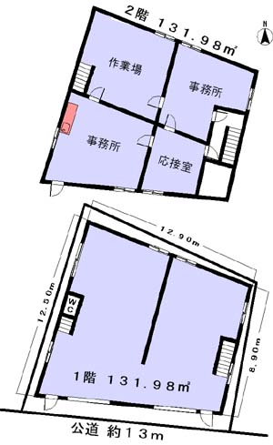 張本倉庫(2)