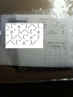 200711111857000,.jpg