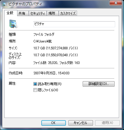 20080107-000.png