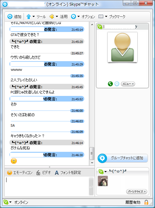 20080402-000.png