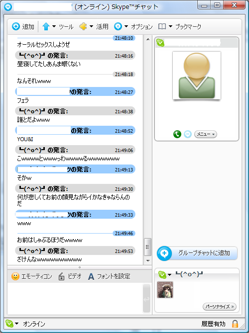 20080402-001.png