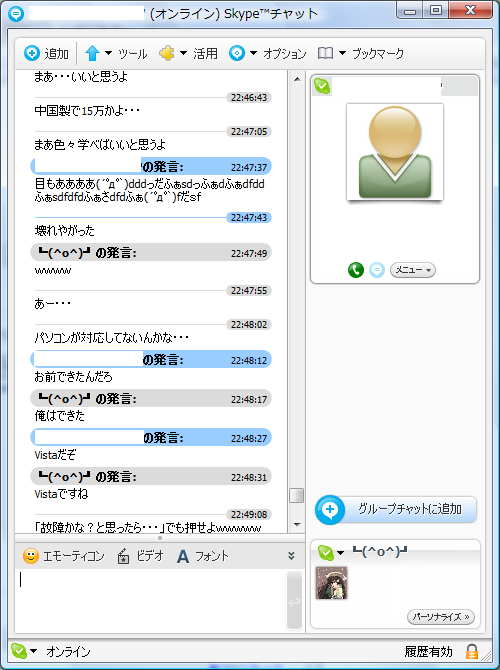 20080402-002.png