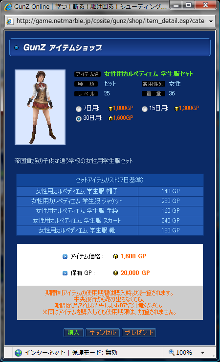 20080707-000.png