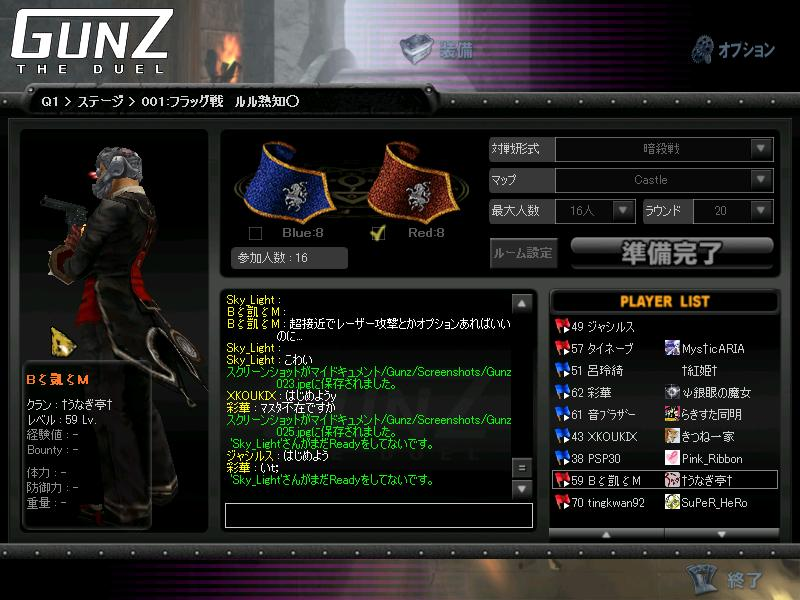 Gunz026.jpg