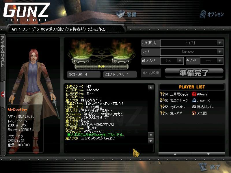 Gunz034.jpg