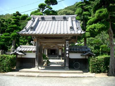 禅海寺の門