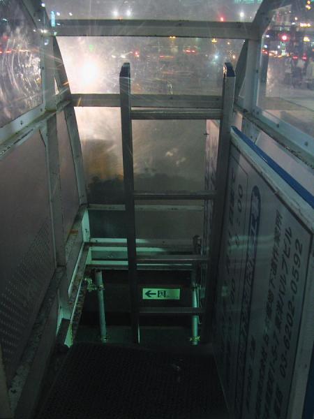 秘密基地の入り口