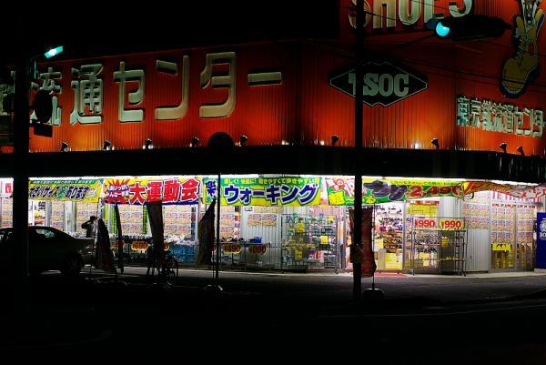 東京と言いながらどこにもある