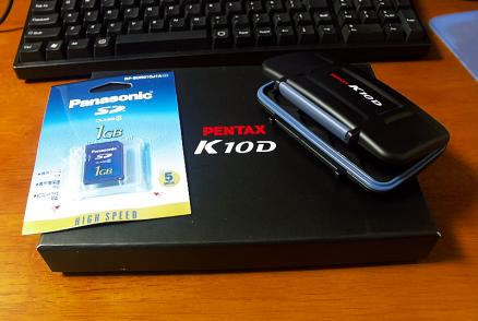 Panasonic RP-SDR01GJ1A