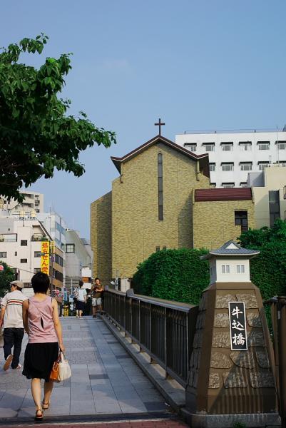 牛込橋と富士見教会