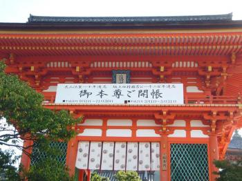 2008京都プチ同窓会 002s