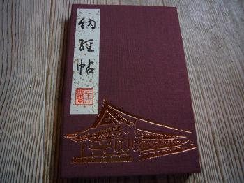 2008京都プチ同窓会 129s