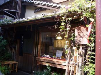 2008京都プチ同窓会 010s