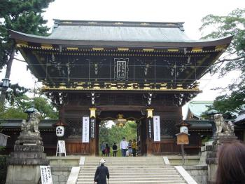2008京都プチ同窓会 040s