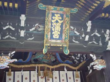 2008京都プチ同窓会 042s