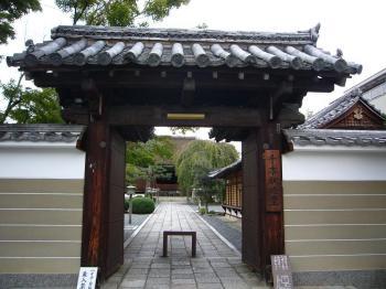 2008京都プチ同窓会 049s