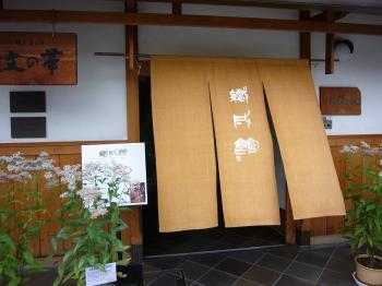 2008京都プチ同窓会 053s