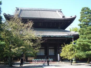 2008京都プチ同窓会 093s