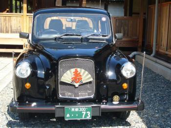 2008京都プチ同窓会 095s